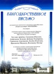 Богатыри на Ярославских берегах