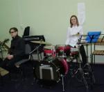 Вид: «Инструменты эстрадного оркестра»