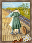 «Синенький скромный платочек» автор Виктория Семёнова