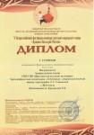 17.Храним наследие России, Амирасланова Алина, 2018