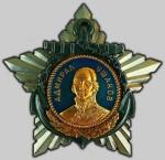 Орден Ушаков